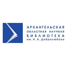 архангельская областная библиотека лого.