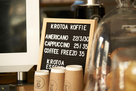 food and beverage photography of coffee board display by Naima Maleika