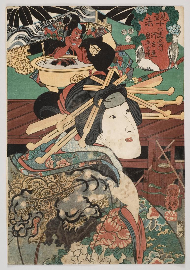 Woodcut Woman