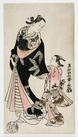 Woodcut Mother and Child