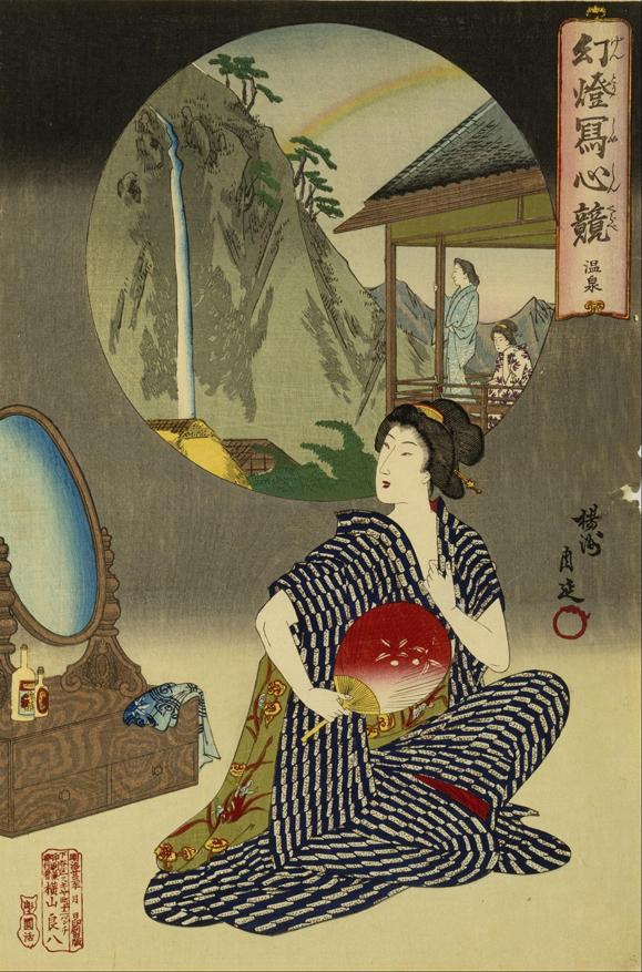 Japanese Inn at Hot Springs