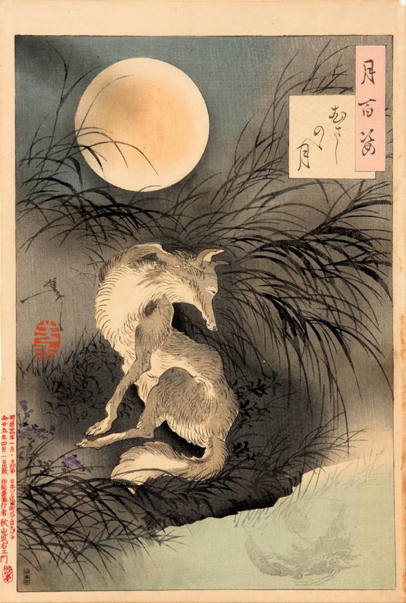 The Moon on Musashi Plain