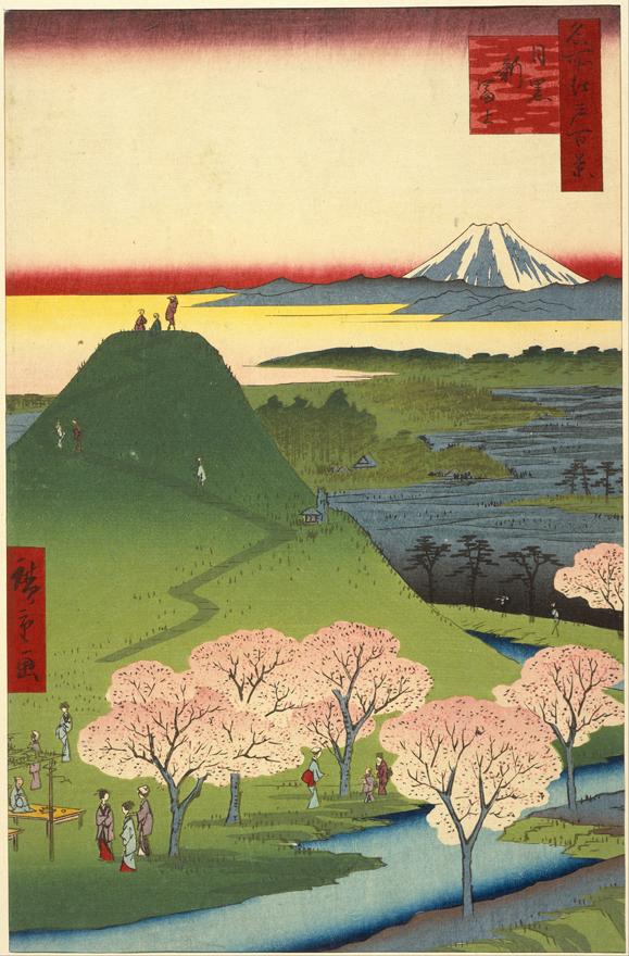 New Fuji, Meguro