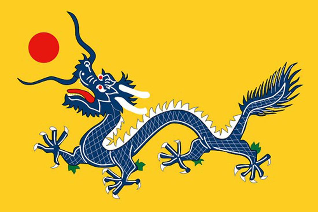 Ancient China Qing