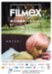 filmex2019.jpg