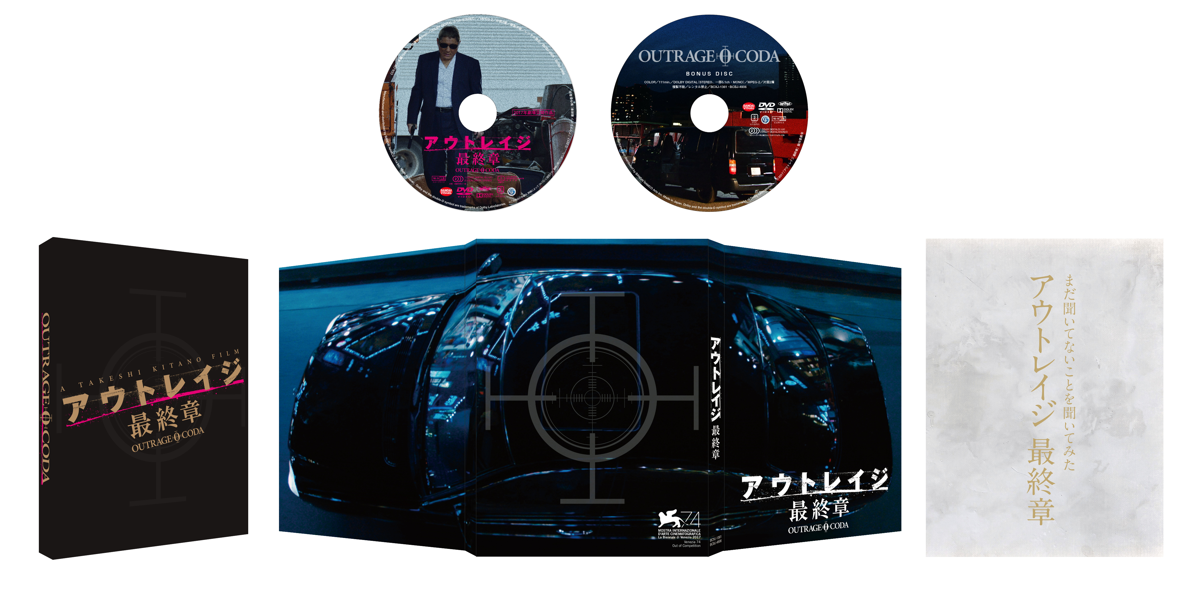 OR3_DVD