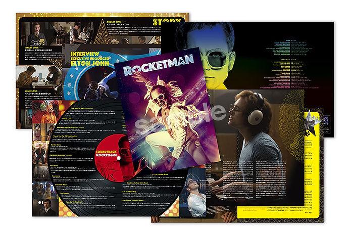 Rocketman-.jpg