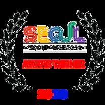 SeoulWebfest_AwardWinner_2020.png