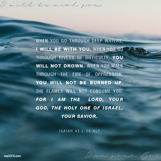Isaiah 43-2-3a.png