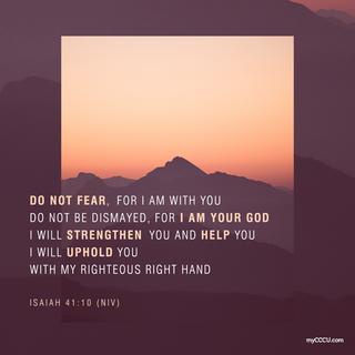 Isaiah 41-10.png