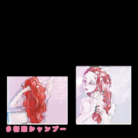 初恋ジャケットamazon画像-05.png