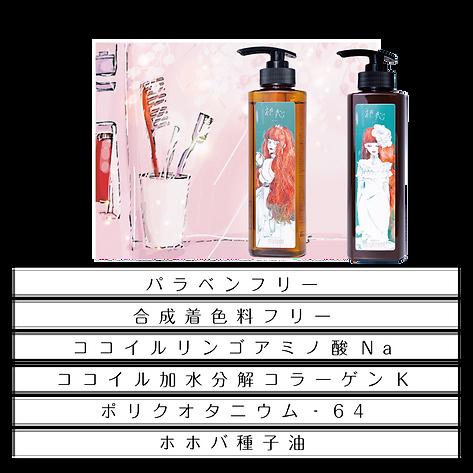 初恋ジャケットamazon画像-06.png
