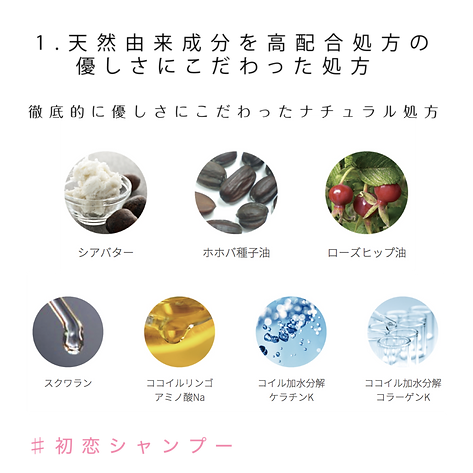 初恋ジャケットamazon画像-04.png