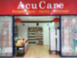 acucare swindon, acucar