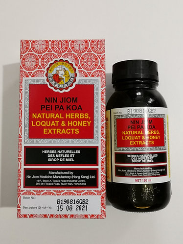 Nin Jiom Pei Pa Koa 2 Bottles (Nin Jiom Herbal Cough Syrup) 150ml