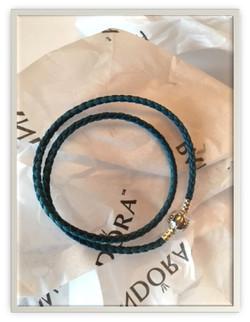 sephora bracelet