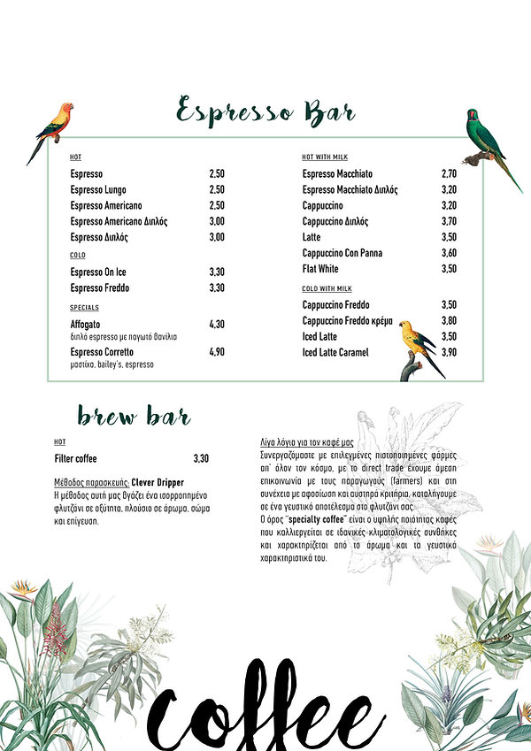 1_Espresso_Bar.jpg