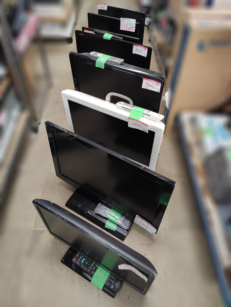 小型液晶テレビがたくさんあります!