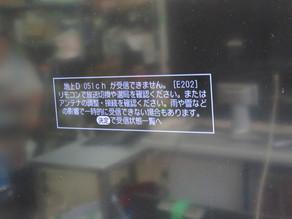 テレビが壊れたんだけど!!💢