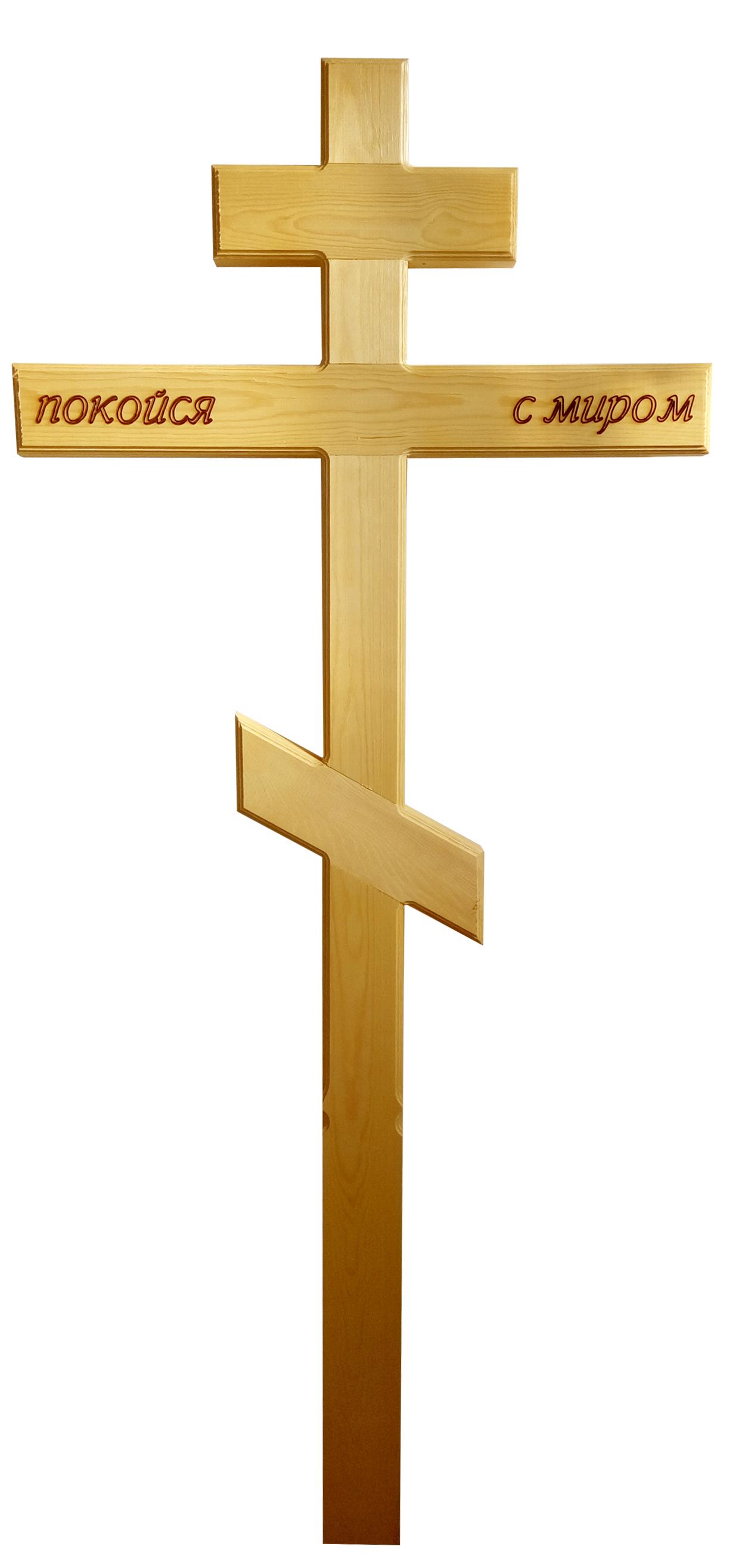 Крест №7 (ПСМ) Покойся с миром