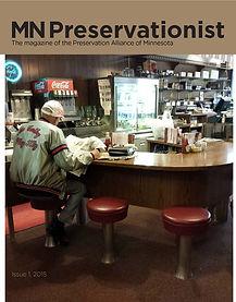 Issue 1 2015 Box Photo.jpg