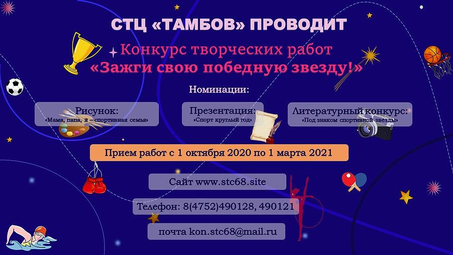 7f8015b8-02da-40b5-a9f0-c758696109cf.jpg