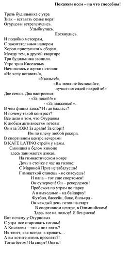 1 место. Шеришорина Д.Д.,