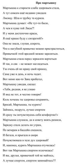 2 место. Чеботарёва Ж.М., 14 лет.