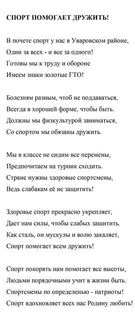 1 место. Яблочкина А.В., 16 лет.