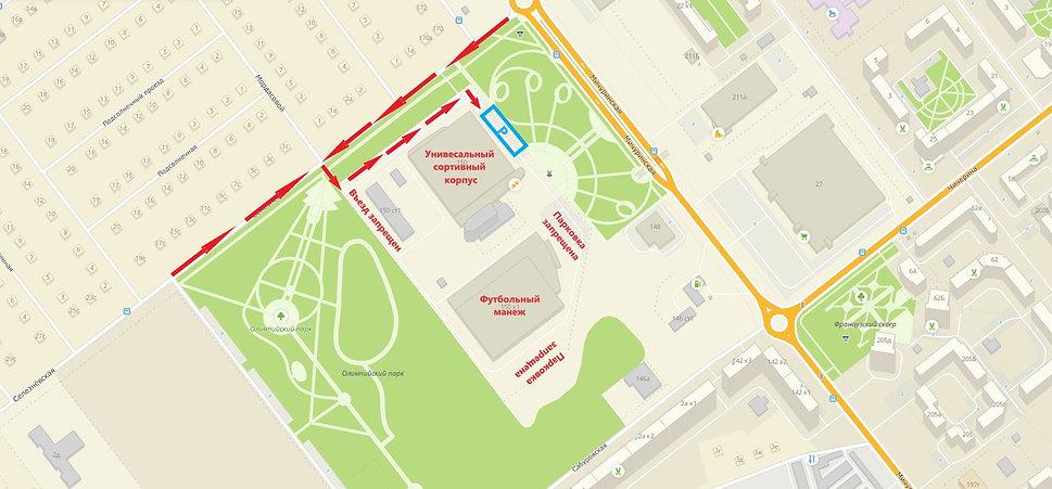 Схема парковки футбольный манеж 2.jpg