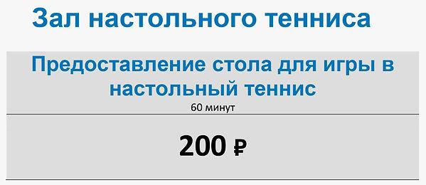 85cef0f3-684c-4f3e-8352-a146353d4e21.jpg
