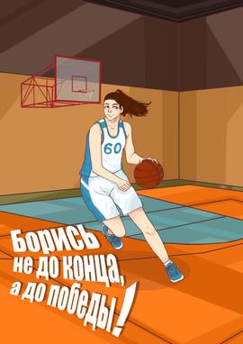 2 место. Смирнова Е.С., 17 лет.