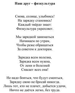 3 место. Копылов А.А., 8 лет.
