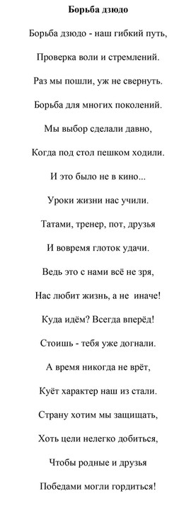 2 место. Муратова Э.Э. 51 год.