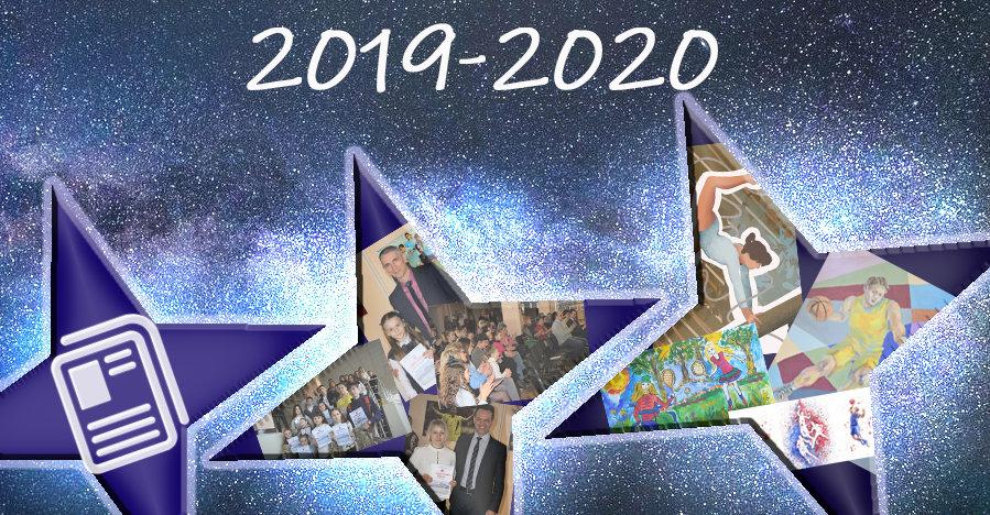 фон основа 5 2019-2020 со светом.jpg