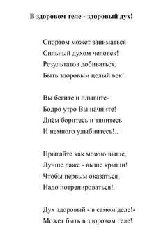 1 место. Сурина А.В., 13 лет.