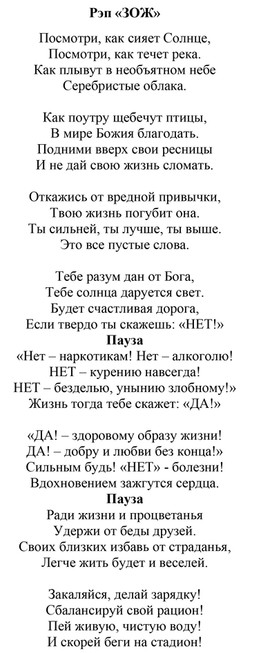 2 место. Якунин А.А., 11 лет.