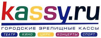 Логотип Кассы.ру.jpg