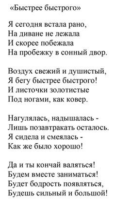 2 место. Гудухина В.Д., 10 лет.