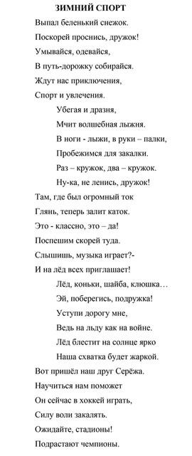 3 место. Стребков Д.А., 9 лет.