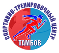 Логотип-СТЦ68-Тамбов-Спортивно тренировочный центр-спортивно тренировочный центр тамбов