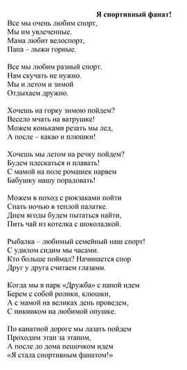 3 место. Татаринцева В.И., 11 лет.