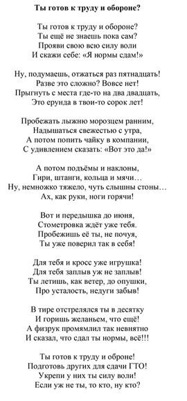 1 место. Сайганова Л.С., 60 лет.