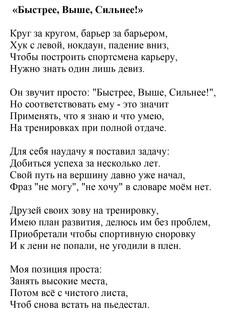 2 место Пахомов В.С., 16 лет.