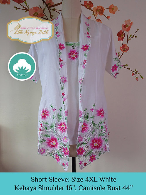 Short Sleeve with Camisole White (4XL)