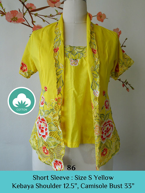 Short Sleeve with Camisole Yellow (S)