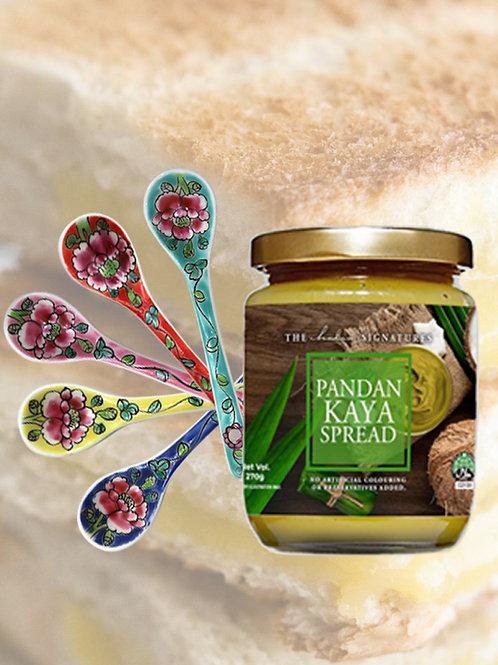 Curve spoon 1pc + Halia's Pandan Kaya