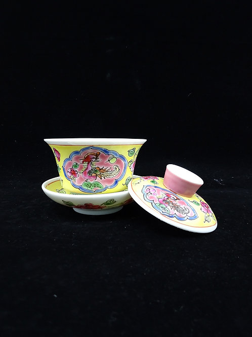 Tea Cup with Saucer Yellow (1pc) in Box