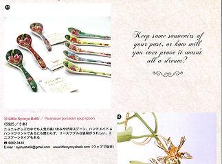 peranakan porcelain spoon gift singapore