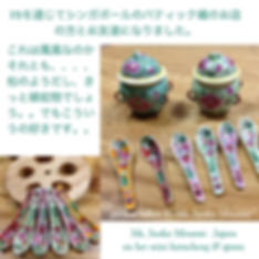 gift peranakan porcelain singapore japan culture handmade nonya nyonya souvenir
